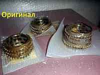 Кольца синхронизатора коробки передач блокирующие А-245-1701159 Синхроны Таврия и Sens Комплект синхронов СЕНС