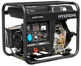 Генератор дизельный сварочный Hyundai DHYW 190 AC (2,8 кВт)