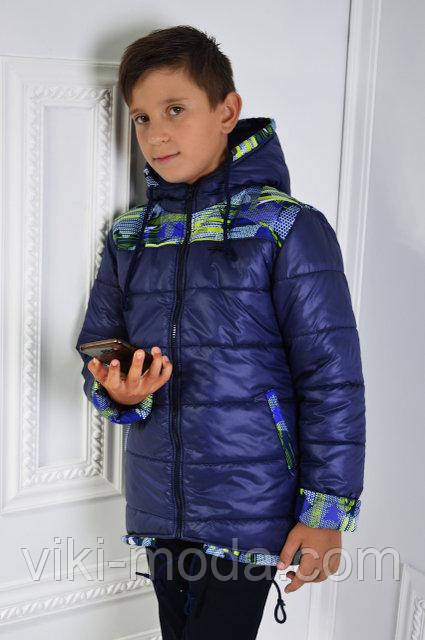 Куртка детская демисезонная для мальчика
