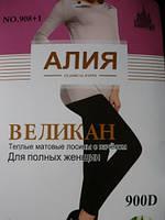 Лосины с начесом (на байке) Алия Великан 908+1
