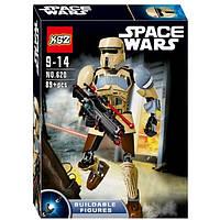 """Конструктор KSZ 620 Звездные Войны (аналог LEGO Star Wars 75523) """"Штурмовик со Скарифа"""" 89 деталей"""