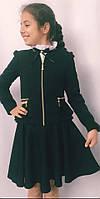 Школьный стильный пиджак на девочку , фото 1