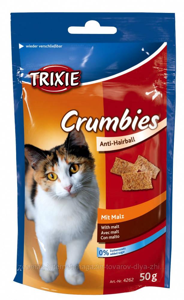 """Витаминное лакомство для выведения шерсти """"Crumbies with Malt"""" для котов и кошек, 50гр, Trixie™"""