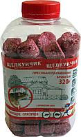 Щелкунчик 320 г в брикетах с ароматом сыра