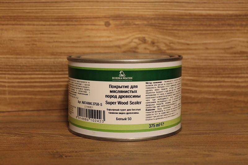 Барьерный грунт для богатых танином пород древесины, Super Wood Sealer, Белый, 0.375 litre, Borma Wachs