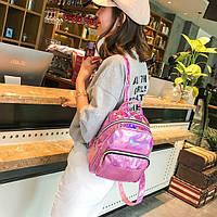 f3fc46636d5c Маленький Рюкзак — Купить Недорого у Проверенных Продавцов на Bigl.ua