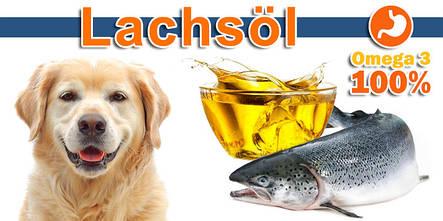 Luposan Lachsol лососевое масло, фото 2