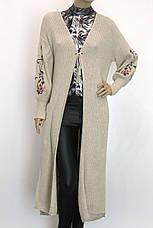 довгий вязаний кардиган з вишивкою , фото 3