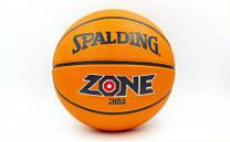 Мяч баскетбольный резиновый №7 SPALDING ZONE BRICK  Реплика