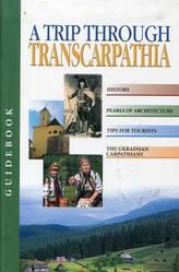 Прогулка по Закарпатью (английский) / A trip through Transcarpathia