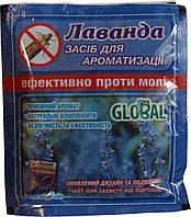 Таблетки от моли Лаванда