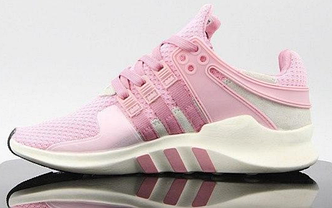 "Кроссовки женские Adidas EQT Running Support ADV ""Pink/White"" , адидас ЕКТ, реплика"