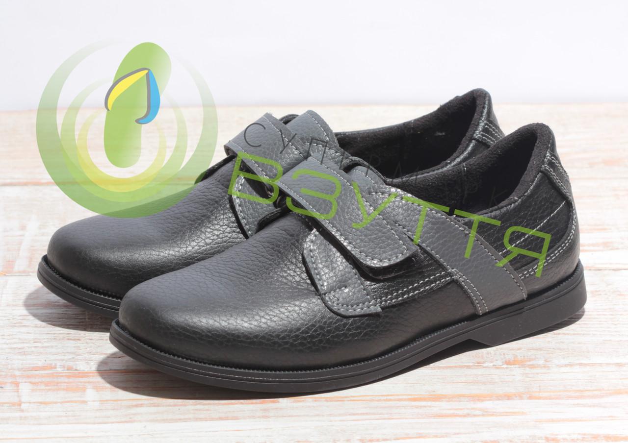 Туфли кожаные на мальчика ВИКА № 20 31-38 размеры