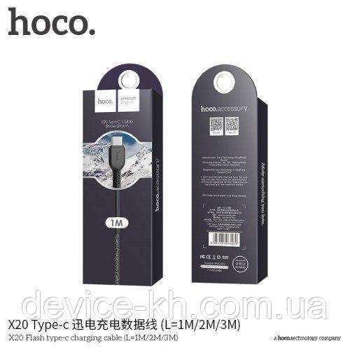 USB cable HOCO X20 з виходом Type-C