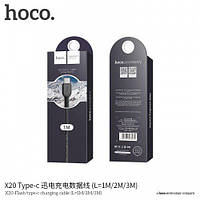 USB cable HOCO X20 с выходом Type-C