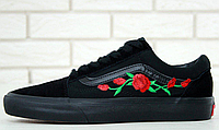Кеды Vans Old Skool Roses, Кеды Ванс Олд Скул черные с розой