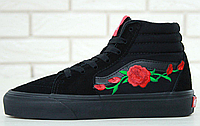 Кеды Vans Old Skool SK-8 Roses, Кеды Ванс Олд Скул черные с розой