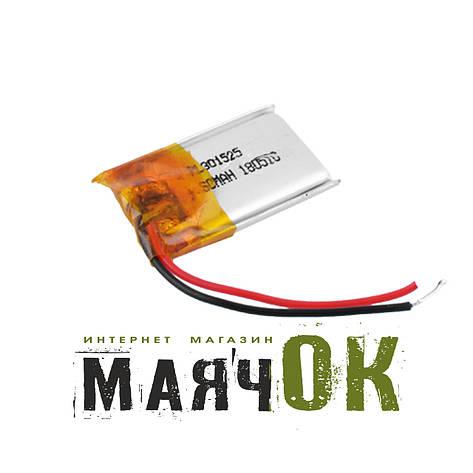 Аккумулятор литий-полимерный 301525, 3.7V, фото 2