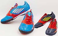 Обувь футбольная сороконожки 3021 (многошиповки): размер 40-45 (2 цвета), фото 1