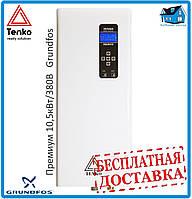 """Электрический котел ТЭНКО (TENKO) """"Премиум"""" (ПКЕ) 10,5 кВт/380 В (микропроцессор+насос+безопасность), фото 1"""