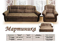 Комплект Мартиника /диван + 2 кресла/