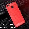Захисний бампер надтонкий, чохол, накладка для Xiaomi Redmi 4X, колір червоний