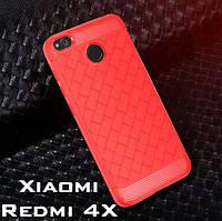 Захисний бампер надтонкий, чохол, накладка для Xiaomi Redmi 4X, колір червоний, фото 1
