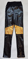 Модные детские подростковые лосины  чёрный+золото 134, 140, 146, 152см