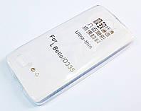 Чехол для LG L Bello / L Prime d331, d335, d337 силиконовый ультратонкий прозрачный