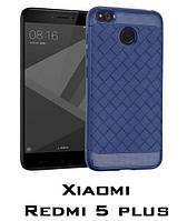 Защитный бампер сверхтонкий, чехол, накладка для Xiaomi Redmi 5 plus, цвет синий