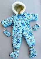 """Детский зимний сдельный комбинезон трансформер с рождения до 1 года """"Тедди голубой"""""""