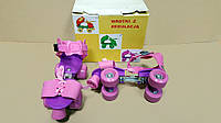 Ролики для детей раздвижные квадровые роликовые коньки (Польша) фиолетовый