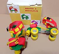 Ролики для детей раздвижные квадровые роликовые коньки (Польша) разноцветные