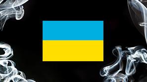 Украинские жидкости для вейпа