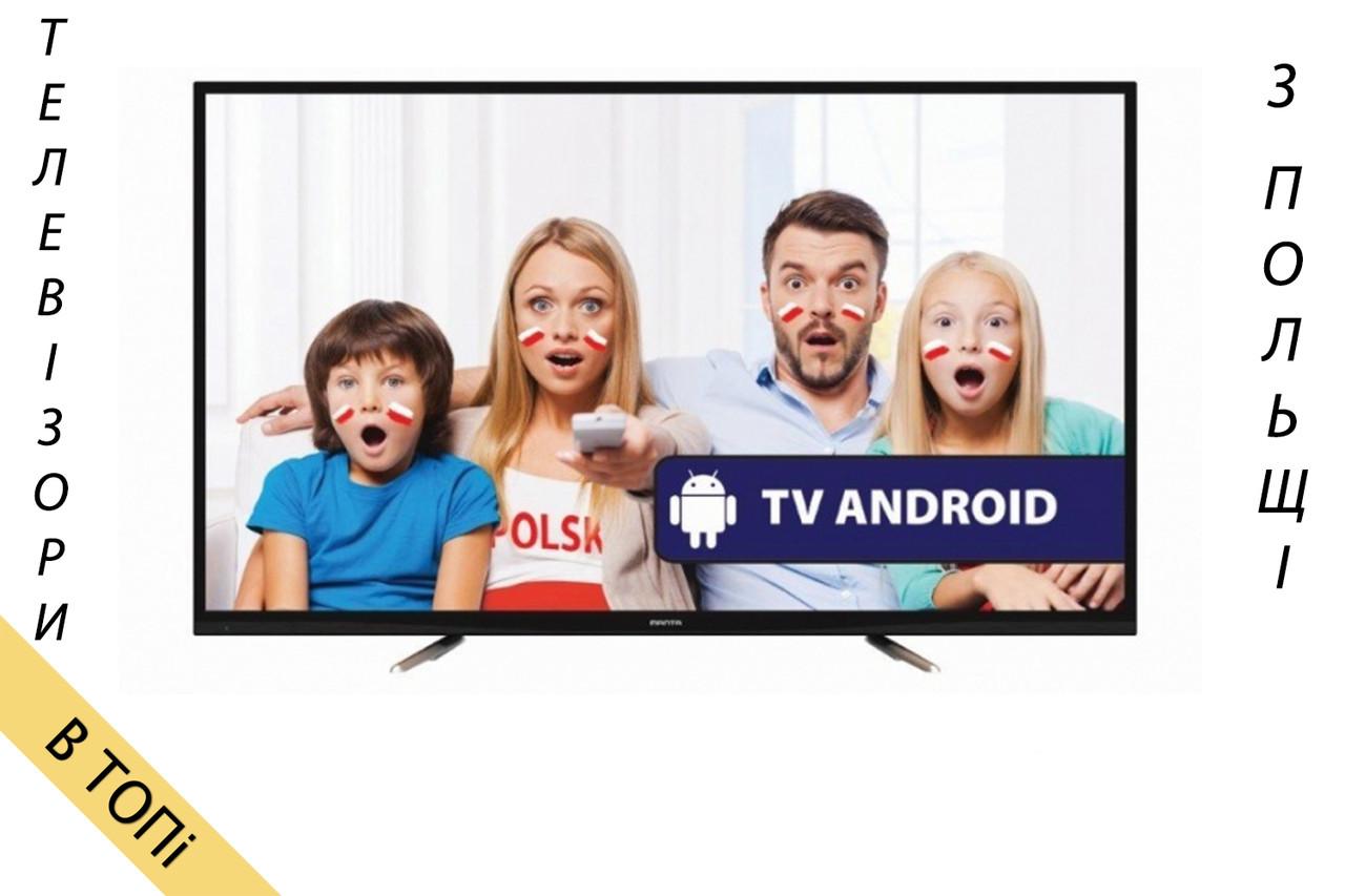 Телевизор MANTA LED 50LUA57L Smart TV Android TV 4K/Ultra HD T2 из Польши 2018 год