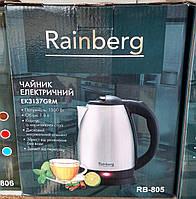 Электрочайник Rainberg 805