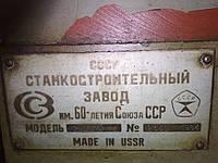 Продам станок  внутришлифовальный 3К227А