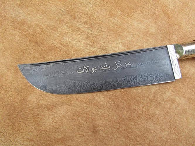 """Нож ручной работы из дамасской стали """"Пчак"""" - фото 2"""