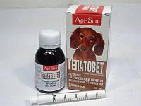 Гепатовет для лечения печени (50 мл) Собакам 50 мл