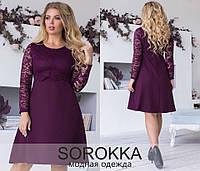 c7e6d12be2c Женское платье из износостойкой турецкой ткани до колен с завышенной талией  с д р и