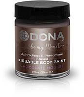 Краска для тела Dona Kissable Body Paint - CHOCOLATE MOUSSE с феромонами и афродизиаками, кисточка, фото 1