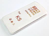 Чохол для LG K5 x220ds силіконовий ультратонкий прозорий