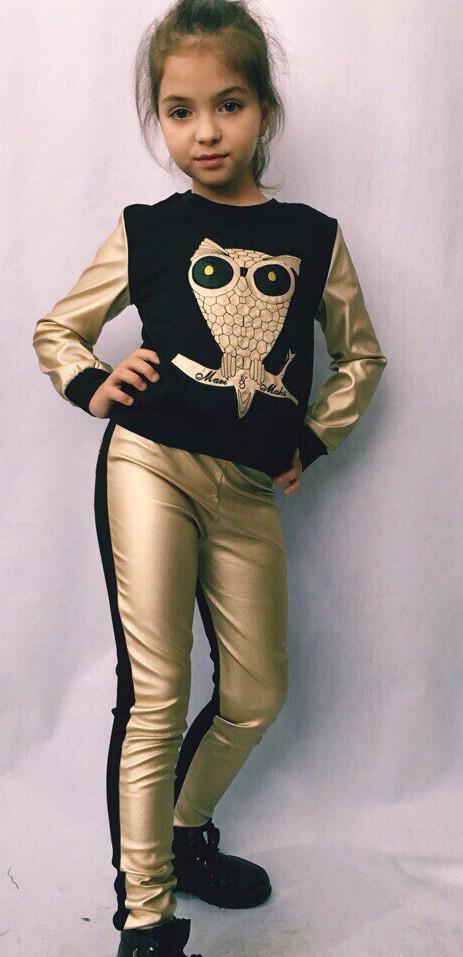 Стильный детский костюм девочка Эко кожа дайвинг
