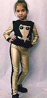 Стильный детский костюм девочка Эко кожа дайвинг, фото 1