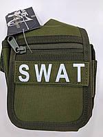 Сумка тактическая на пояс SWAT Сумка поясная тактическая, подсумок тактический армейский SWAT зеленая