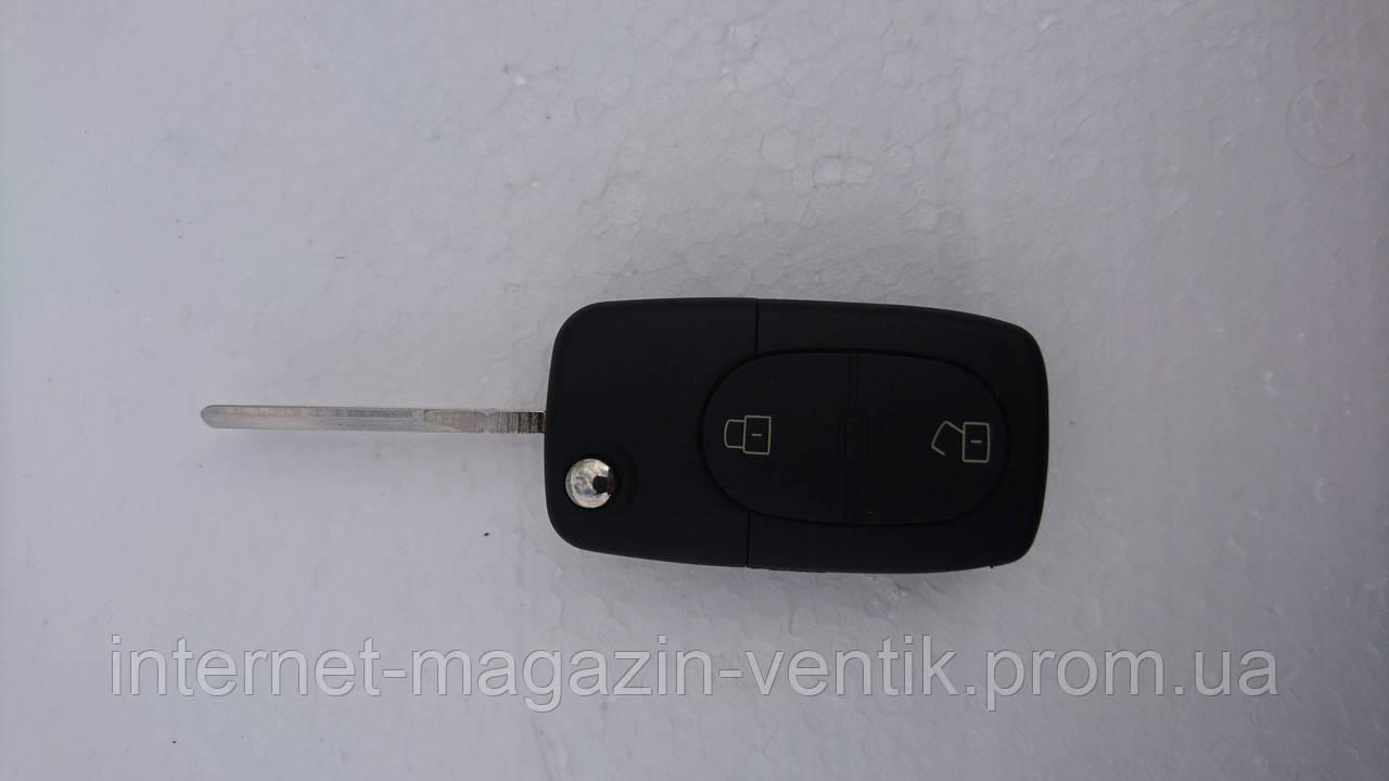 Выкидной корпус ключа AUDI 1201