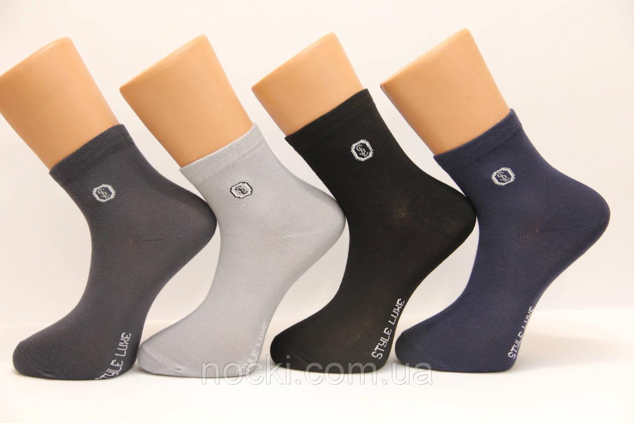 Мужские носки Стиль люкс хлопковые средней высоты