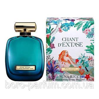 Женская парфюмированная вода Nina Ricci Chant Extase 80 мл