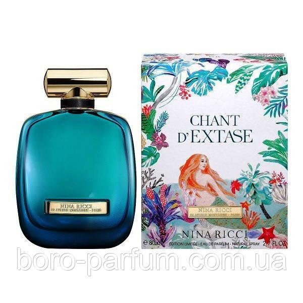 Женская парфюмированная вода Nina Ricci Chant Extase