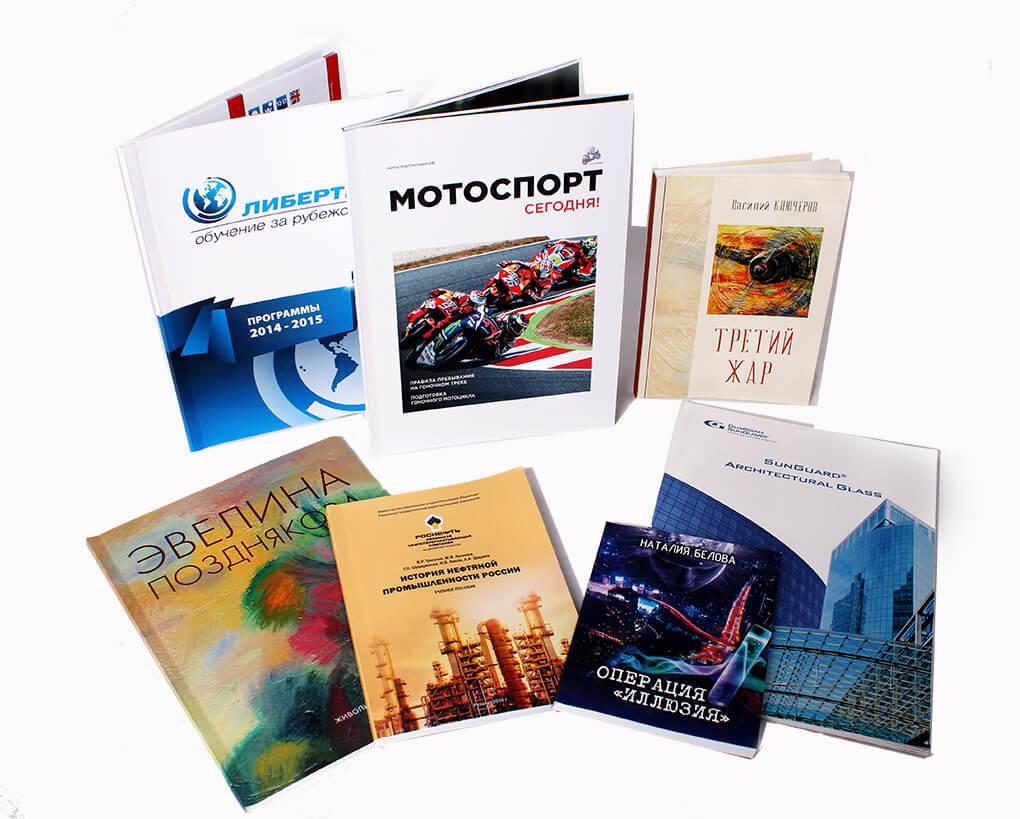 Печать цветных брошюр